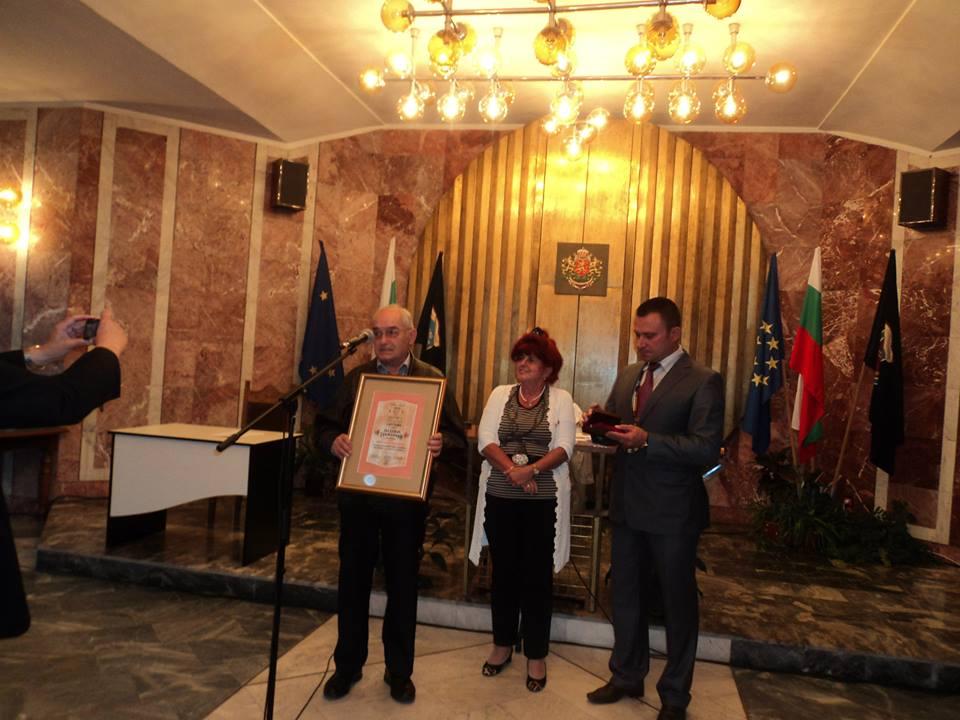 Минчо Празников стана Почетен гражданин на Дряново
