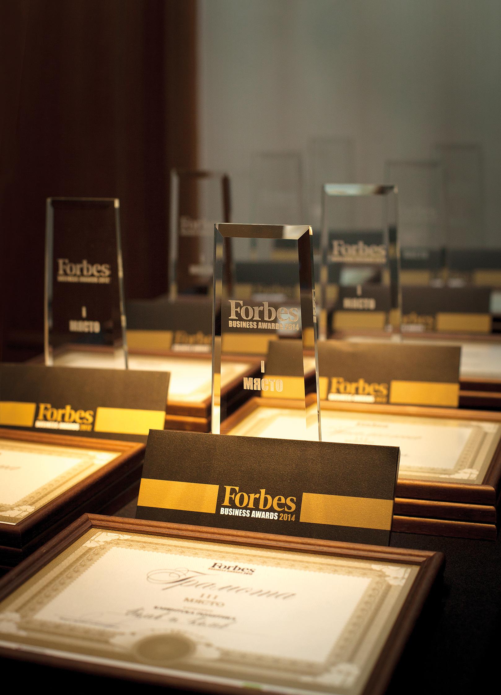 """""""Форбс"""" раздаде наградите си за 2014 г.за бизнес"""