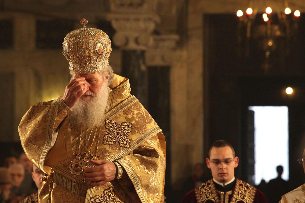 Патриарх Неофит: Да встъпим в новата 2015 с надежда