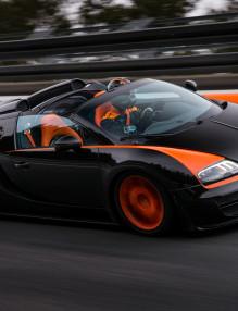 Последното Bugatti Veyron бе продадено за 2.6 млн. долараПоследното Bugatti Veyron бе продадено за 2.6 млн. долара