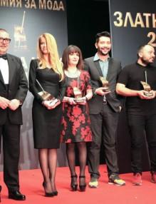 Годишни награди на Академията за мода