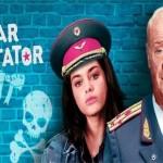 диктаторе
